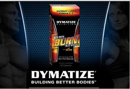 Dymatize Dymaburn Xtreme